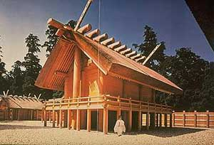 The Main Sanctuary (Shôden) of the Inner Shrine - photo courtesy of Columbia University