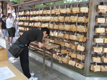 Meijji shrine prayer cards.