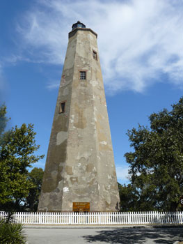 Old Baldy Lighthouse on Bald Head Island SC.