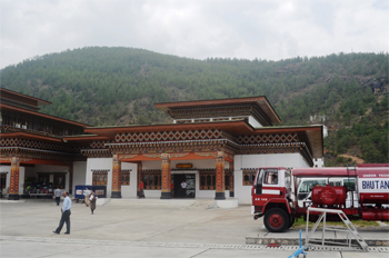 The airport in Bhutan.