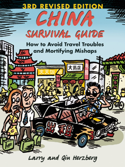 China Survival Guide 3rd edition