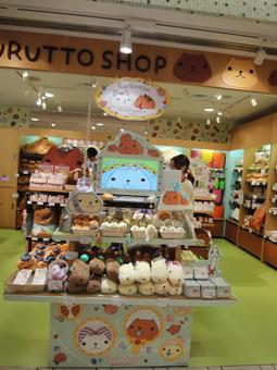 Kapibara-san shop, Tokyo Station