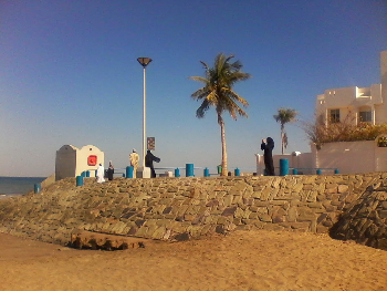 City Centre Beach in Muscat, Oman.
