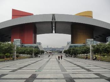 Shenzhen Civic Center's ray-like bridge.