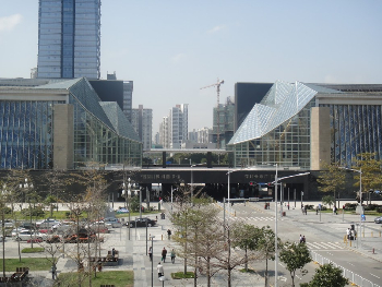 shenzhen library and concert hall