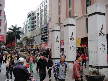 Shoppers in Dongmen in Louhu District in Shenzhen.