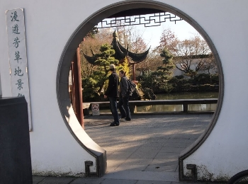 DR. Sun Yat-Sen Classical Chinese Garden in Vancouver.