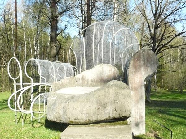 Chair Pool, Dennia Oppenheim, USA
