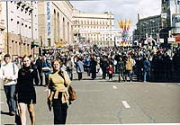 Moscow during the Days of Moscow celebrations.