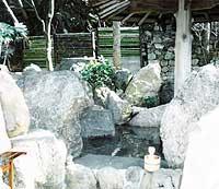A hot spring in Kyoto. Kent E. St. John photos