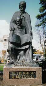 A statue in Ohrid honoring Saints Cyril and Methodius, the inventors of the Cyrillic alphabet