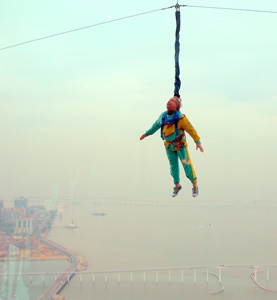 The author, suspended above Macau