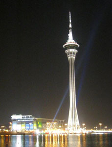 The Macau Tower - photo courtesy of tripod.com