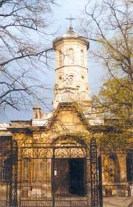 Svetsa Troiska (Holy Trinity) Church