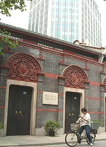 The Chinese Communist Party was founded in this building.