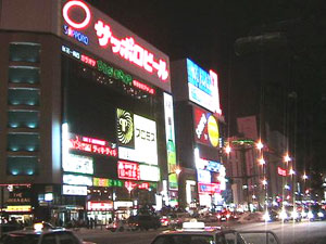 Susukino is the nightlife area of Sapporo.