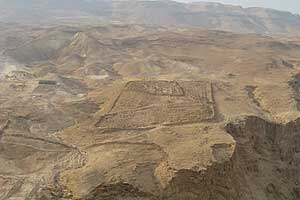 The view from Masada, showing the ancient Roman camp