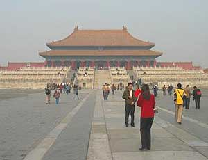 The Forbidden City, now the Palace Museum