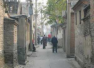 An alleyway called a hutong