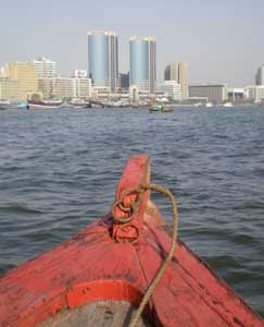 The skyline from an abra