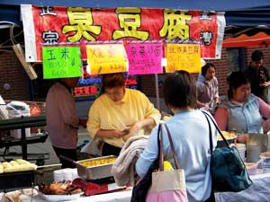 Vancouver's Chinatown night market