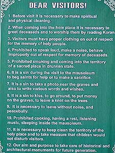 Rules at the Shah-i-Zinda mosque