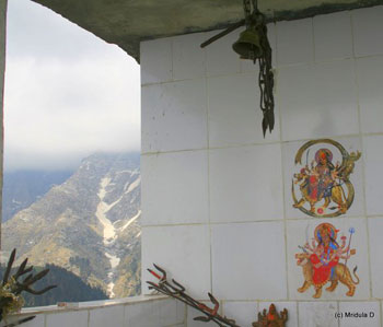 The view from Kunalpathri Temple.