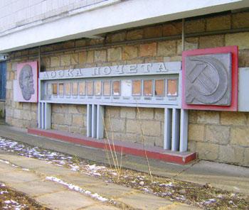 A hammer and sickle still adorm the train station in Tiraspol