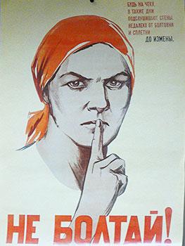 Poster in Turkmenistan