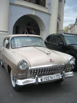 Classic Soviet auto
