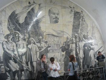 A mural of Lenin in the Metro
