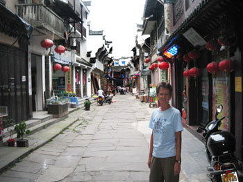 The author's wife in Old Town, Tunxi