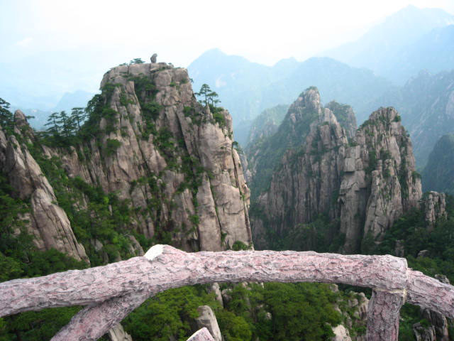 View from Yellow Mountain, Anhui Province.