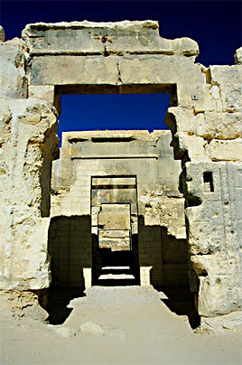 Temple of the Oracle.