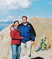 Mark and Haley LaMonica