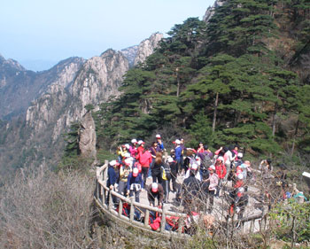 Tourists atop a viewing station