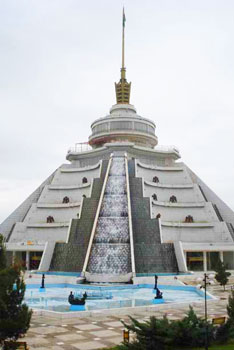 The world's largest fountain