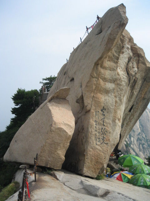 The entry to Dangerous Lookout on Hua Shan, China's 'Splendid Mountain'