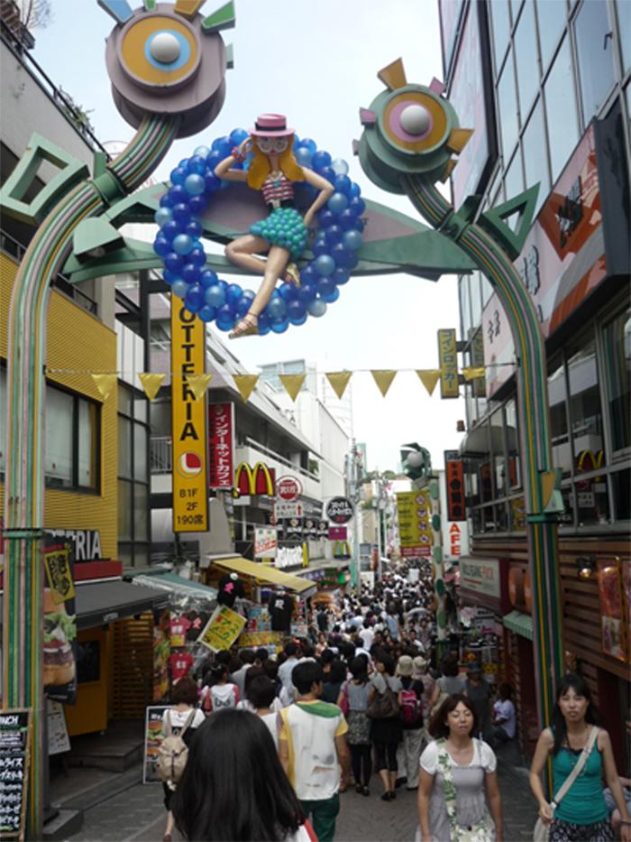 Street scene in a Tokyo neighborhood.