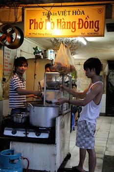 Noodles in Hanoi.