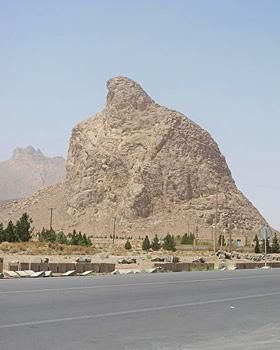 Eagle Mountain in Yazd, Iran.