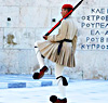 A soldier in Athens, Greece