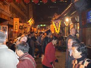 A market on Wangfujing Street