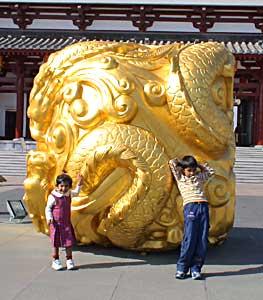 Soham,6, and Srishti,3, at the Tang Dynasty Park in Xian - photos by Mounita Deb