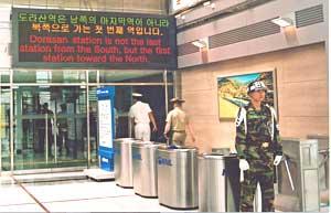 Dorasan Station - photos by Ludy Corne