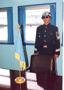 A South Korean soldier