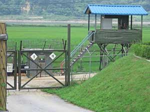 A sentry station along the DMZ