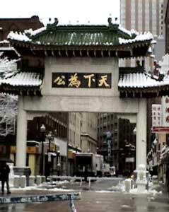 The Chinatown Gate in winter