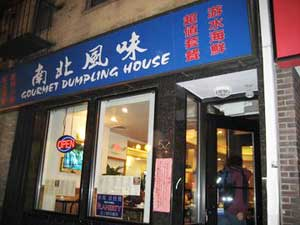 Gourmet Dumplings at 52 Beech Street