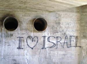 An old Syrian fortification with purely Israeli sentiments